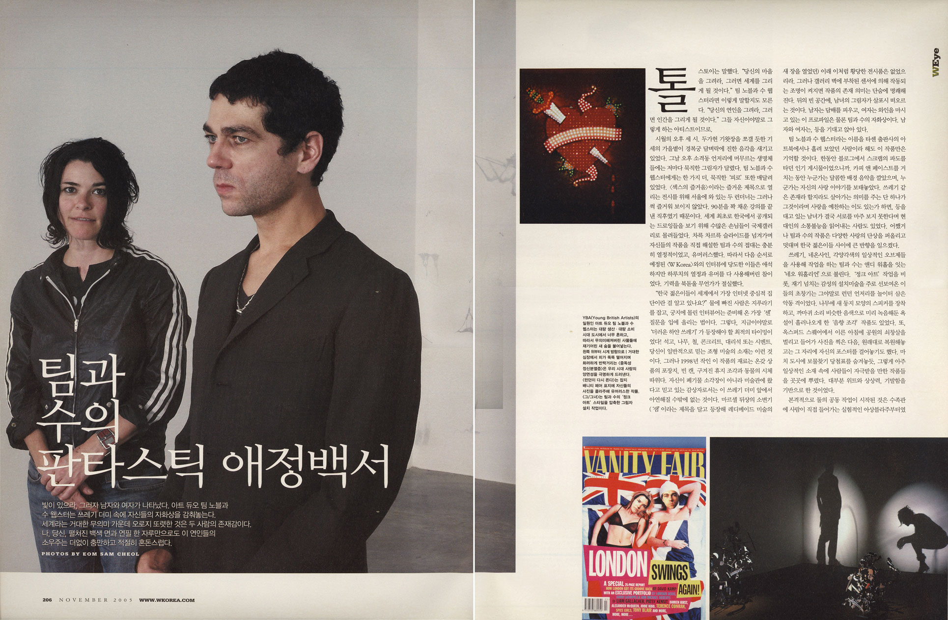 W Korea Nov 2005 pgs206-07