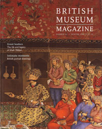 British Museum magazine cover, Winter 2008